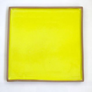 The Yellow Emotional August