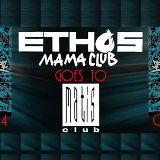 ETHOS mama club Goes To MATIS 7-12-2014