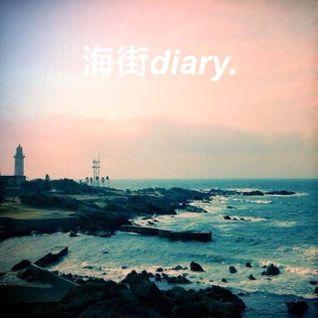 海街diary.