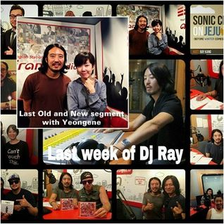 Sonic City 2016041with DJ Ray Kang - Old and New with Yeongene of Linus' Blank