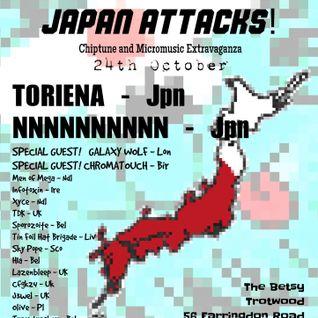 Live @ GROK DAY! JAPAN ATTACKS! London, October 2015