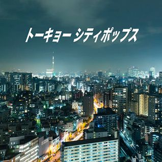 151231_Tokyo_City_Pops