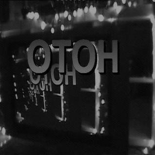 OTOH AV Experiment # 1