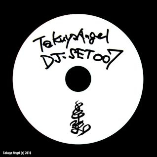 DJ SET007 - Industrial (2010)