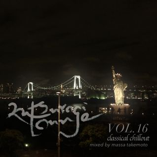 Kutsurogi Lounge Vol. 16 - classical chillout -