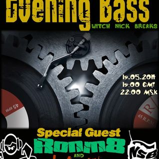 B-Lyrics guest mix  - Evening Bass @NSB Radio
