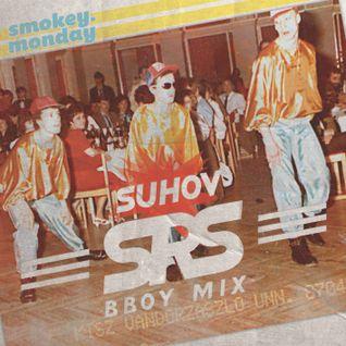 Suhov - SRS