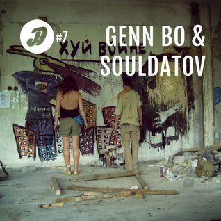 """Dubartis #7 """"Хуй Войне"""" by Genn Bo & Souldatov"""
