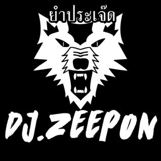 DJ.ZEEPON ยำประเจ็ด เย็ดประจำ