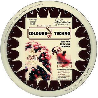 VladbmV Live at COLOURS of TECHNO @ Glяneц 2008-12-25