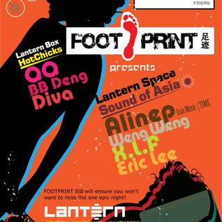 Alinep at Lantern, Beijing :: January 18, 2013