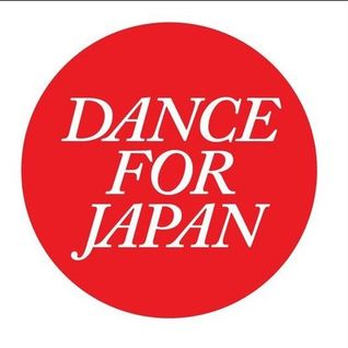 Sub Secret - Dance for Japan