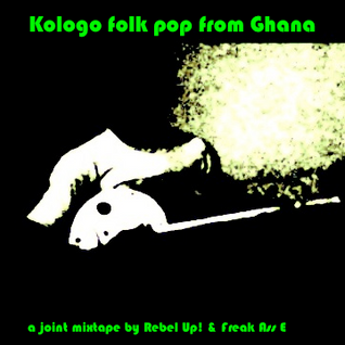 kologo folk pop from ghana