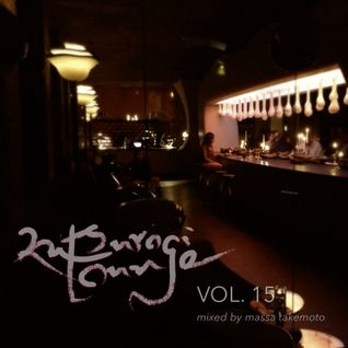 Kutsurogi Lounge Vol. 15