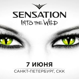 Mr. White - Live @ Sensation Into The Wild (Russia) - 07.06.2014