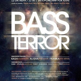 KABA - LIVE @ BASS TERROR (ROCK CLUB, ZP)