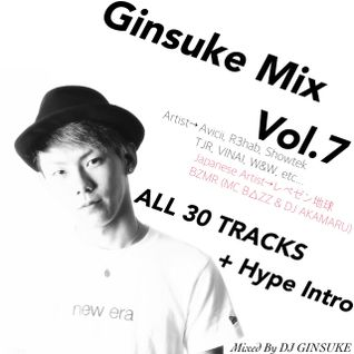 Ginsuke Mix Vol.7