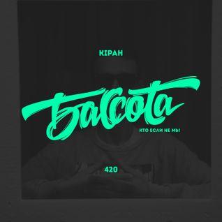 Bassota KIPAH - 420