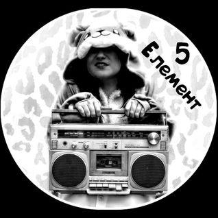 Ivory and Rihter freestyle @ Petiq Element/Centrofuga