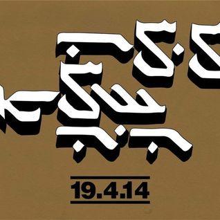 FFF Shirazi + Forever || OFFER NISSIM || T-Dance Passover 2014