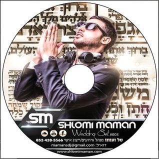 "D.j Shlomi Maman - "" Wedding Set #003 """
