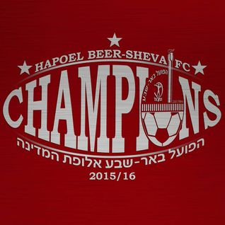 Joint Radio mix #12  after 40 years Hapoel Beer Sheva champion. I