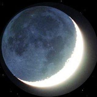 injektah - lunar [mix]