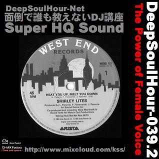 DeepSoulHour-039.2