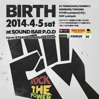 BIRTH vol.149