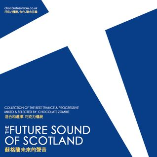 The Future Sound of Scotland