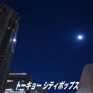 140122_Tokyo_City_Pops