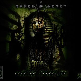 Sobek - Doors of Perception