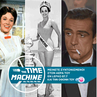 The Time Machine - 60s Part2 with Claudia Matola