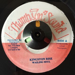 Dub Chronicles #62 (Kane FM)