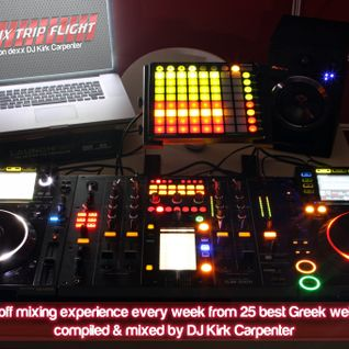 the mix trip flight #25 radio teaser of the set