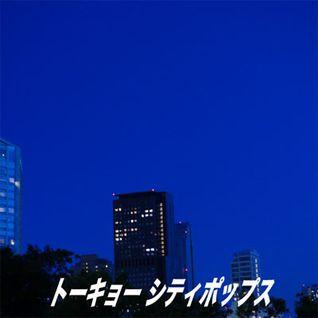 131111_Tokyo_City_Pops