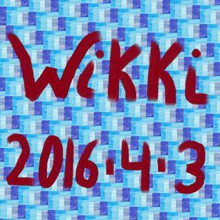Wikki-Mix 2016/04/03