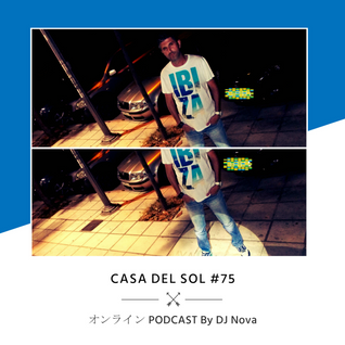 Casa Del Sol #75
