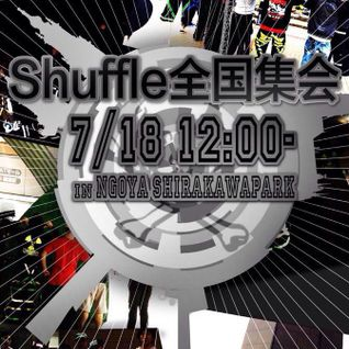 20150718 Mix 4 The 1st Japan National Shuffle Meetup