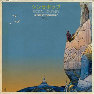 シンセポップ | Digital Journey - Japanese Synth Music Vol.1