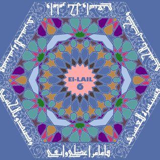El-Lail 6