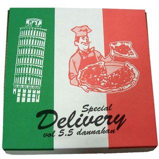 Special Delivery Vol. 5.5