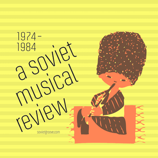 A Soviet Musical Review