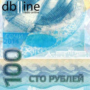 Doubleline #100 Djs Manu Vilas, Andrea Gram Live & Tsi From Brasil (25-12-14)