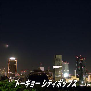 131018_Tokyo_City_Pops
