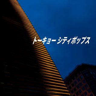 140623_Tokyo_City_Pops