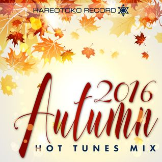 Dance and pop 2016 Autumn