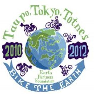 Interview with Roland Smith from Bike the Earth - Bondi FM