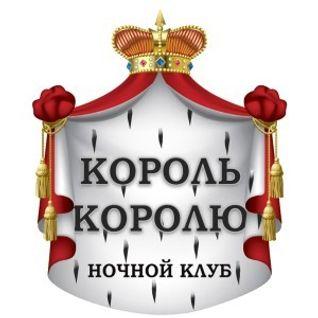 DJ Satellite - live 09.02.13 @ club Korol Korolu (Yaroslavl)
