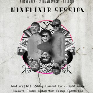 Mind Cure – Special  For Mixelixir Session [Oct 2014]